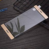 Защитное стекло Huawei P9 Full cover золотой 0,26мм в упаковке