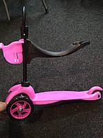 Детский самокат 3-х колесный SC16008P(Розовый), фото 1