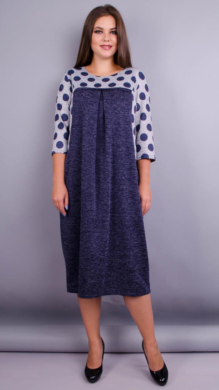 Женское платье трикотажное большие размеры: 52-64