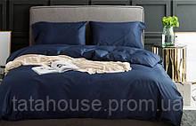 Комплект постельного белья из однотонного сатина CLASSIC BLUE
