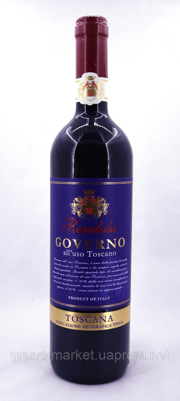 "Вино червоне "" Rendola Governo передній uso Toscana IGT 2015 """