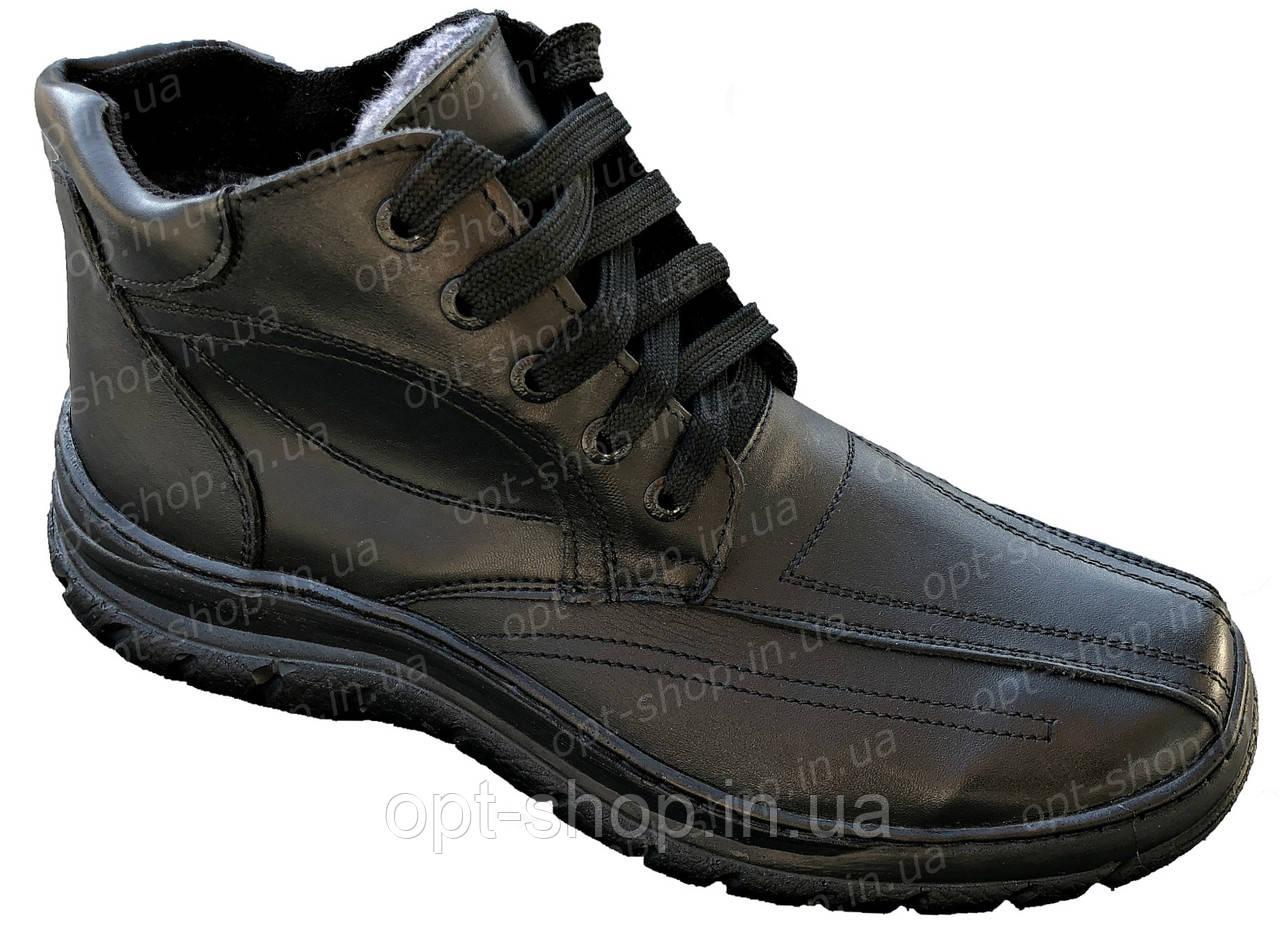 Ботинки мужские комфорт