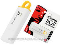 Флешка  Kingston DTI G4 8GB USB 3.0
