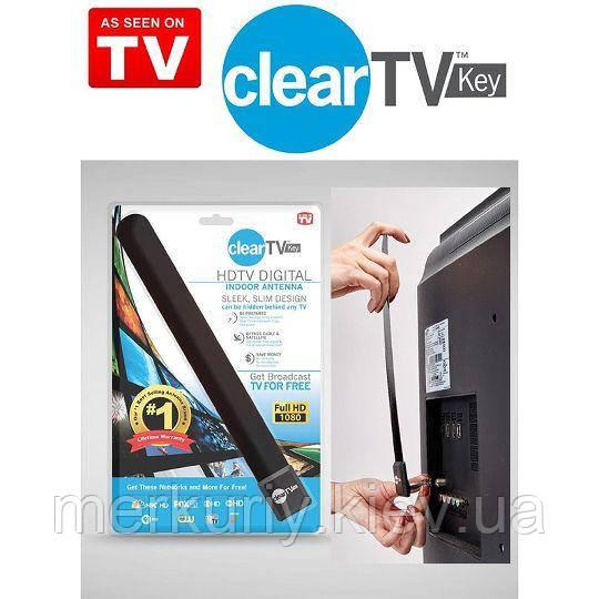 Цифровая комнатная антенна Clear TV Key