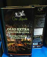 Масло оливковое 5 литров ж/б