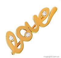 Золотая булавка LOVE