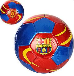 Мяч футбольный.Футбольный мяч детский.Спортивные игровые мячи.