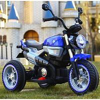 Детский мотоцикл электромобиль H 127, два мотора, кожа, надувные колёса, синий, дитячий мотоцикл