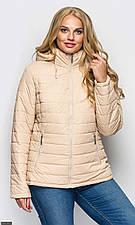 Куртка 858405-5 бежевый Осень-Зима 2018  с 50 по 60 размер  (мш)