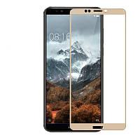 Защитное стекло Huawei Y5 2018 / DRA-L21 / Honor 7A DUA-L22 5.45''  Full cover золотой 0,26мм в упаковке