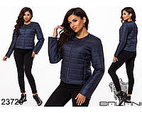 Короткая стеганная курточка на синтепоне размеры S-L, фото 1