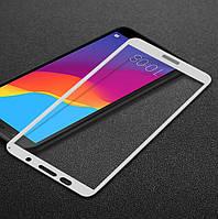Защитное стекло Huawei Y5 2018 / DRA-L21 / Honor 7A DUA-L22 5.45''  Full cover белый 0,26мм в упаковке