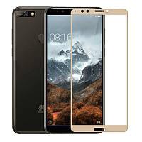 Защитное стекло Huawei Y7 2018 / Y7 Prime 2018 / Honor 7C / Honor 7C Pro Full cover золотой 0,26мм в упаковке