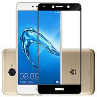 Защитное стекло Huawei Y7 2017 / Y7 Prime / Enjoy 7 Plus / Nova Lite Plus Full cover черный 0,26мм в упаковке