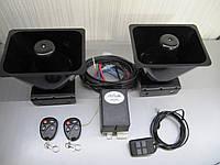 ВИП сигнал 300 МR-2. Сигнал автомобильный , сирена (2 динамика)., фото 1