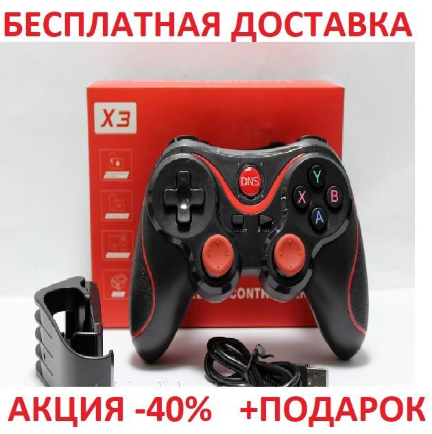 X3 Xbox 360 Bluetooth Original size Blister case Джойстик беспроводной
