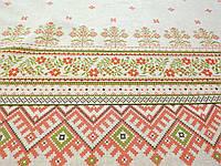 """Ткань для пошива скатертей рогожка Орнамент / """"Чарівна Ніч"""", фото 1"""