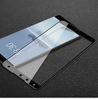 Защитное стекло Meizu 15 Lite / M15 5.46'' Full cover черный 0,26мм в упаковке