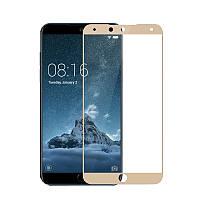 Защитное стекло Meizu 15 Lite / M15 5.46'' Full cover золотой 0,26мм в упаковке