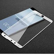 Защитное стекло Meizu 15 Lite / M15 5.46'' Full cover белый 0,26мм в упаковке