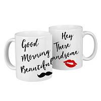 Чашки парные Good morning  / чашки на подарок / набор чашек 330 мл