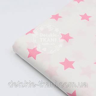 Отрез бязи  ранфорс с розовыми звёздами 3 см на белом фоне, ширина 240 см (№1111)