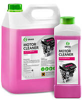 GRASS Очиститель мотора Motor Cleaner 20л (22) кг