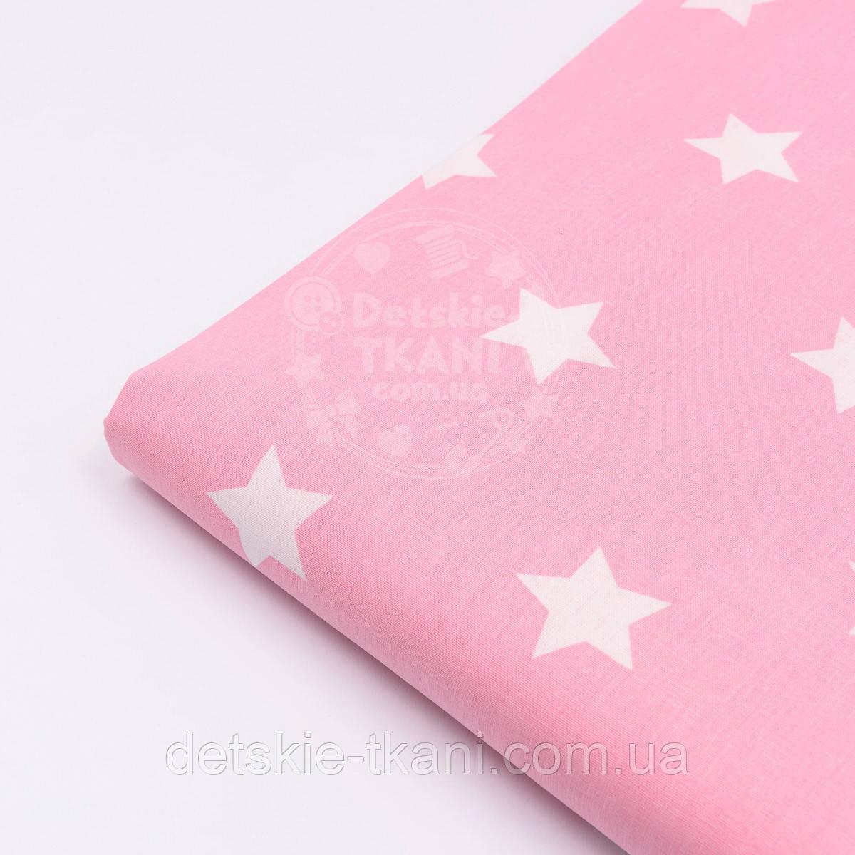 Лоскут ткани ранфорс с белыми звёздами 3 см на розовом фоне, №1110, размер 68*90 см