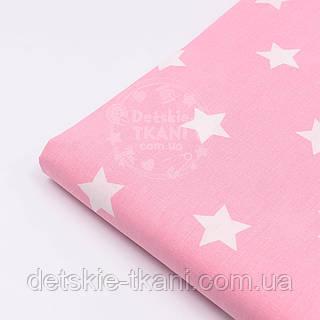 Отрез Ткани ранфорс с белыми звёздами 3 см на розовом фоне, ширина 240 см (№1110)