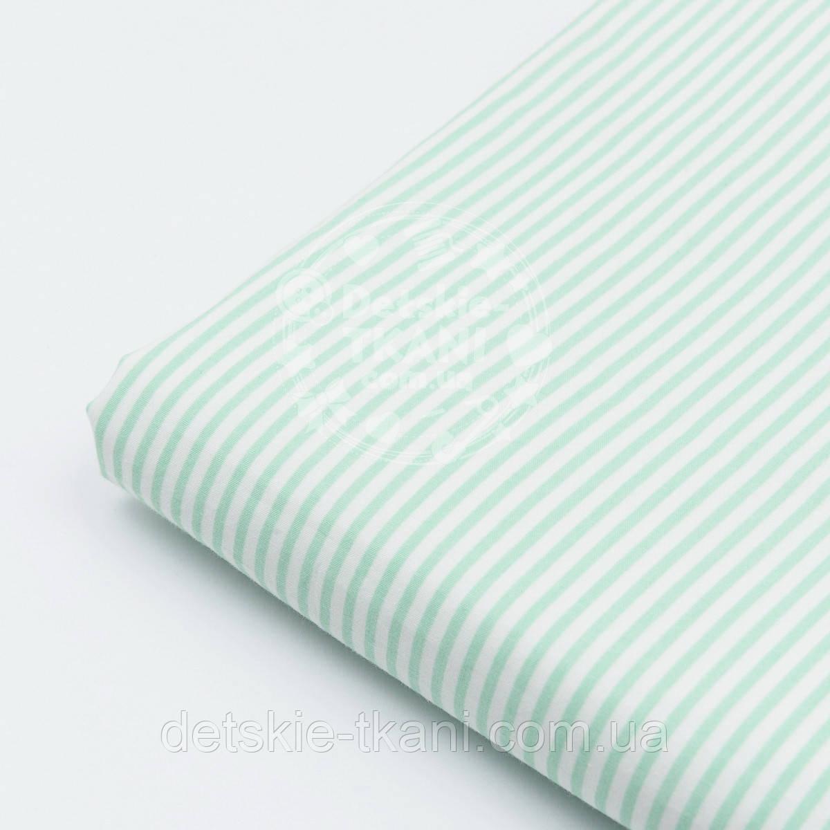 Отрез ткани Mist с полосочкой мятного цвета ( № 342м)