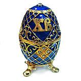 Шкатулка-яйцо в стиле Фаберже, фото 2