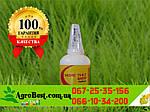 Базис гербицид 0.5кг на 10 гектар