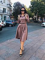 Платье-рубашка кофе, арт.1000