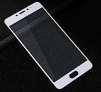 Защитное стекло Meizu M5 Note Full cover белый 0.26mm в упаковке