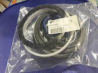 Ремкомплект цилиндра VISIO_200 (RF27593)