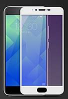 Защитное стекло Meizu M5 Full cover белый 0.26мм в упаковке