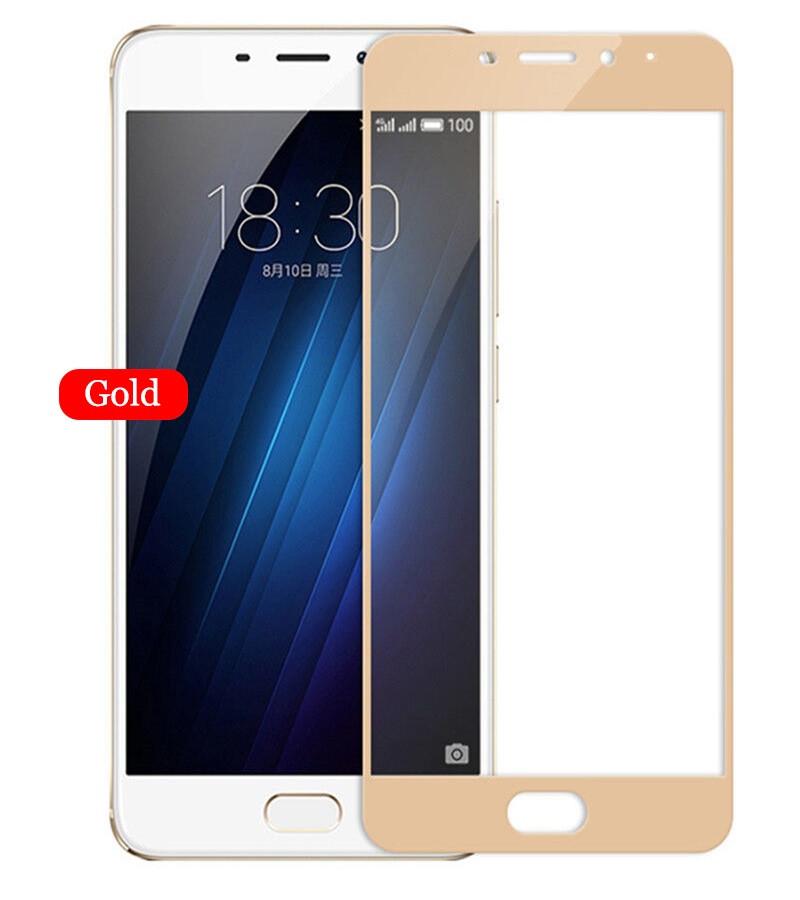 805e40f20a23 Купить Защитное стекло Meizu M6 Full cover золотой 0,26мм в упаковке ...