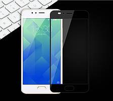 Защитное стекло Meizu M5S Full cover черный 0,26мм в упаковке