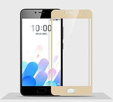 Защитное стекло Meizu M5C / Meilan A5 5.0'' Full cover золотой 0,26мм в упаковке