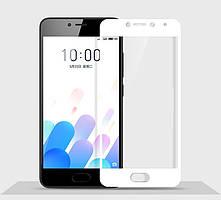 Защитное стекло Meizu M5C / Meilan A5 5.0'' Full cover белый 0,26мм в упаковке