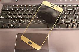 Защитное стекло Motorola Moto E Plus / E4 Plus / XT1771 / XT1770 / XT1773 Full cover золотой 0,26мм в упаковке