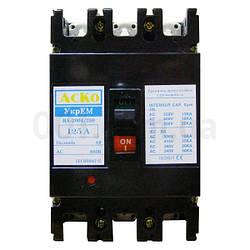 Автоматический выключатель ВА-2004/250 3P 125А, АСКО-УКРЕМ