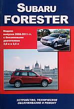 SUBARU FORESTER Модели выпуска 2008-2011 гг. Устройство, техническое обслуживание и ремонт
