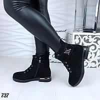 Женские зимние замшевые ботиночки чёрные  LV