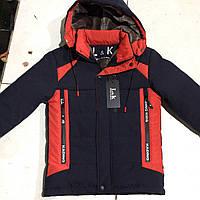 81da978b169 Детская куртка зимняя подросток 76 Фабричный Китай оптом - купить по ...
