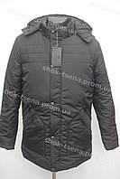 Удлиненная  зимняя мужская куртка с капюшоном очень теплая  Стиль 2018/2019