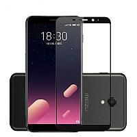 Защитное стекло Meizu M6S 5.7'' Full cover черный 0,26мм в упаковке
