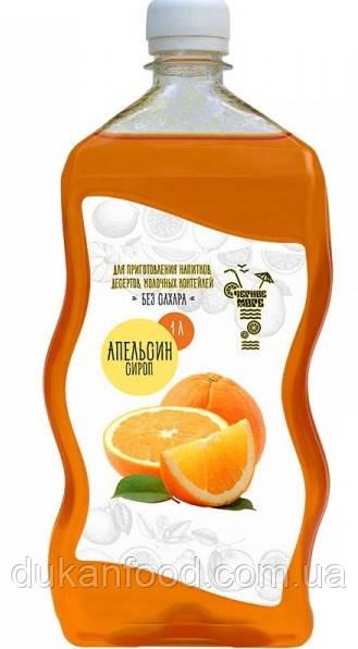 Сироп «Черное море Лайт» без сахара АПЕЛЬСИН