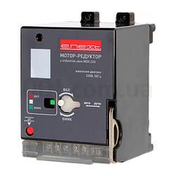 Мотор-редуктор e.industrial.ukm.100.MDX.220, 220 В, E.NEXT