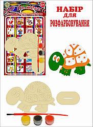 """Набор-Раскраска 3D для детей """"Черепашка"""" из дерева с кисточкой и красками"""